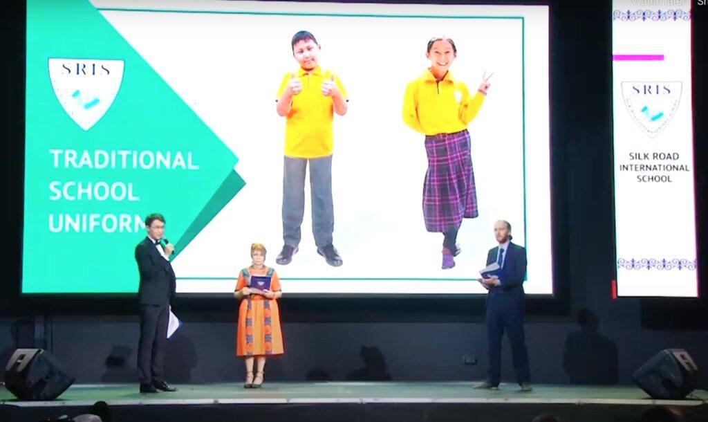 SRIS Uniform Contest Presentation